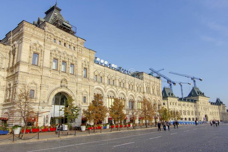 Moscou, R?ssia, OUTUBRO 8,2014: A GOMA ? o armaz?m o mais famoso no quadrado vermelho em Moscou, R?ssia fotos de stock