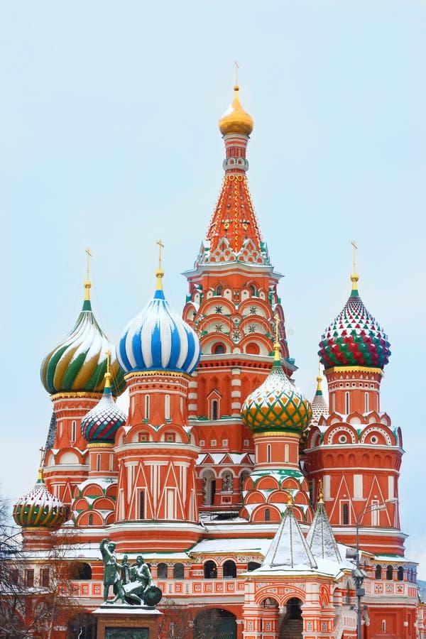 MOSCOU RUSSIE photographie stock libre de droits