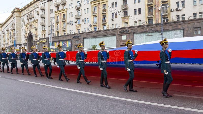 MOSCOU, RUSSIE 7 AOÛT Gardes de la voiture présidentielle de régiment photographie stock