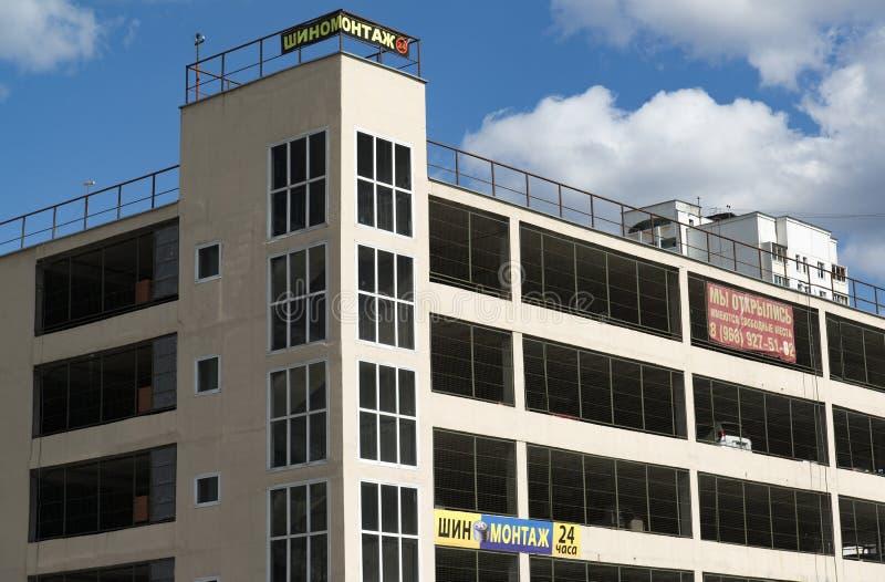 Moscou, Russie 24 avril 2016 Complexe typique moderne de garage images stock