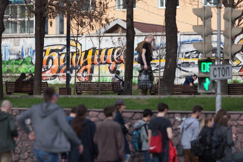 MOSCOU, RUSSIE - 30 AVRIL 2018 : L'inscription sur le ` de mur en béton le futur ` Les participants divergent après le rassemblem image libre de droits