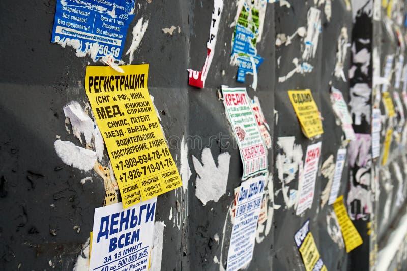 Moscou, Russie - 8 décembre 2018 Annonces de papier sur le mur minable à Moscou image stock