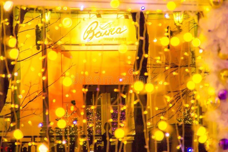 MOSCOU, RUSSIE - 21 DÉCEMBRE 2017 : Fermez-vous des ampoules colorées dans le tunnel léger Décorations de rue de Noël images stock