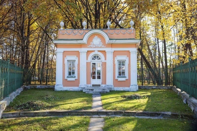 Moscou, Russie, domaine de Kuskovo ménageries photo libre de droits