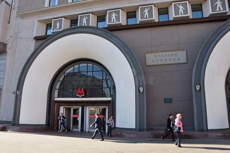 MOSCOU, RUSSIE - 21 09 2015 Entrée à la station de métro Lubyanka image libre de droits