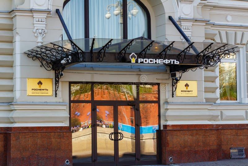Moscou, Russie - 1er mai 2019 : Entrée principale à l'immeuble de bureaux de Rosneft Oil Company sur le remblai de Sofiyskaya à M images libres de droits