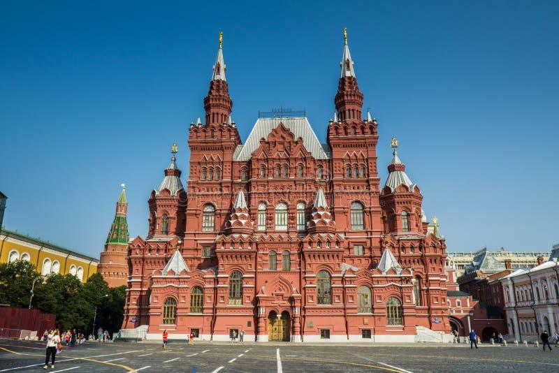 Moscou, Russie - juillet 2016 Musée historique national photo libre de droits