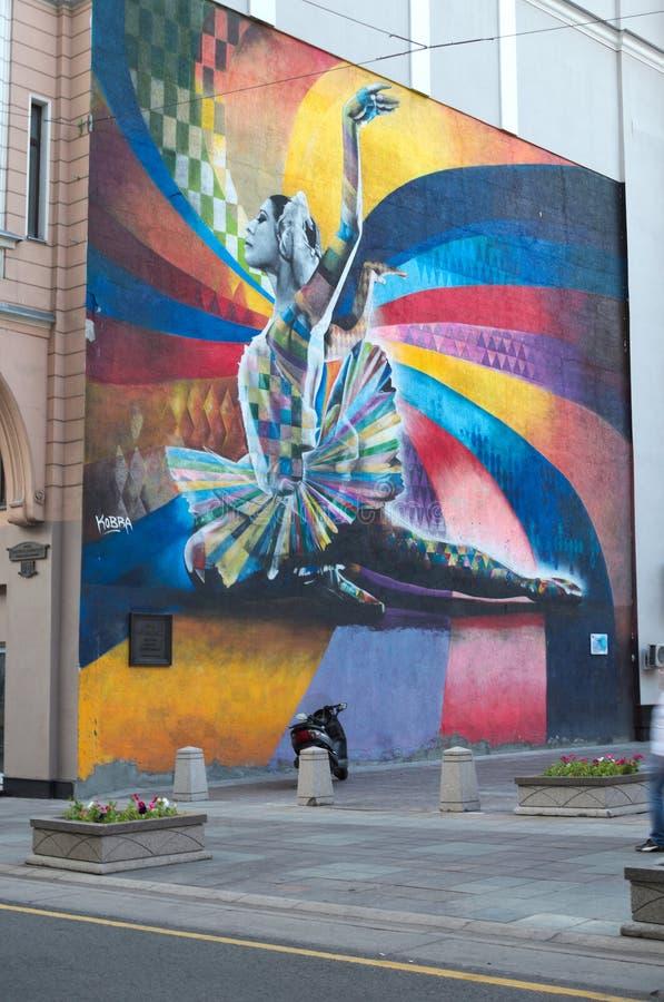 MOSCOU, RUSSIE - 19 JUIN 2017 : graffiti sur le mur image stock