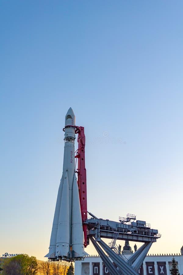 Moscou, Russie, le 30 avril 2019 : Vaisseau spatial russe Vostok 1, monument de la première fusée soviétique à VDNH photographie stock