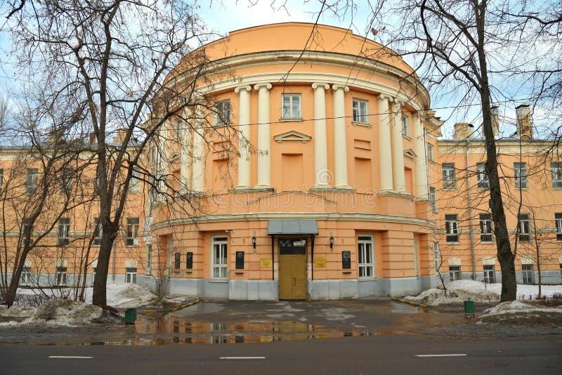 """Moscou, Russie, le 10 mars 2019 : Façade du """"éducatif d'â de bâtiment – 6 de l'université agraire d'état russe images stock"""