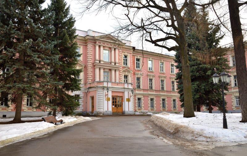 """Moscou, Russie, le 10 mars 2019 : Façade du """"éducatif d'â de bâtiment – 27 de l'université agraire d'état russe photo libre de droits"""