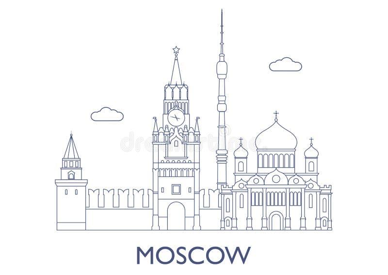 Moscou, Russie Les bâtiments les plus célèbres de la ville illustration de vecteur