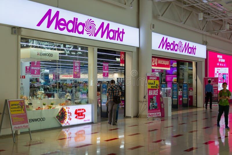 MOSCOU, RUSSIE - 26 MAI 2018 : Entrée de magasin de la CE de MediaMarkt dans le centre commercial d'Aviapark photographie stock libre de droits