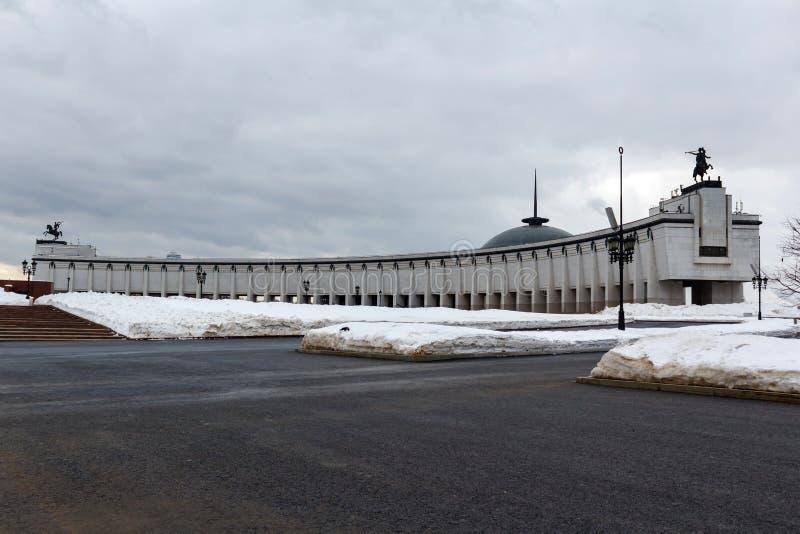 Moscou, Russie - 22 mars 2018 : Musée central de la grande guerre patriotique de 1941-1945 en Victory Park sur la colline de Pokl image libre de droits