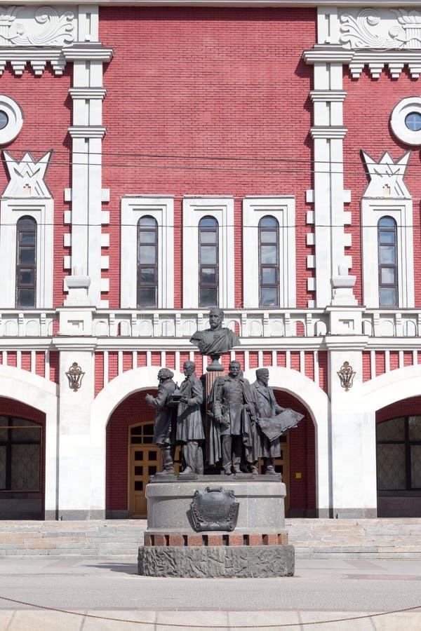 Moscou, Russie : Monument aux créateurs des chemins de fer russes à Moscou photos stock
