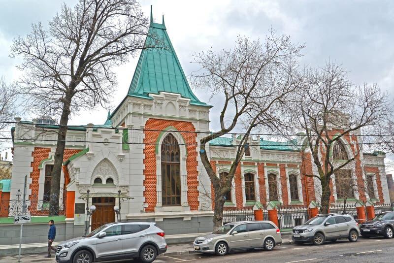 Moscou, Russie Musée théâtral central d'état d'A a Bakhrushin photographie stock libre de droits