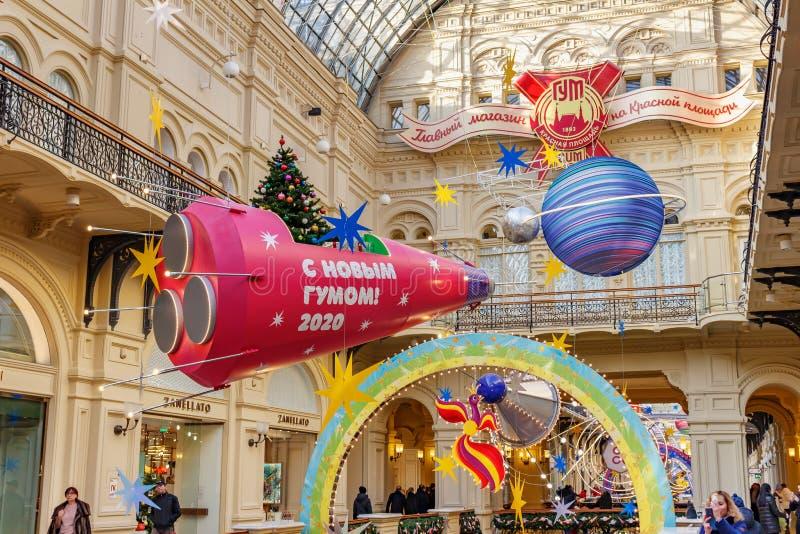 Moscou, Russie - 21 novembre 2019 : Décoration de l'intérieur du grand magasin d'état de GUM sur la place Rouge par décoration du photos libres de droits