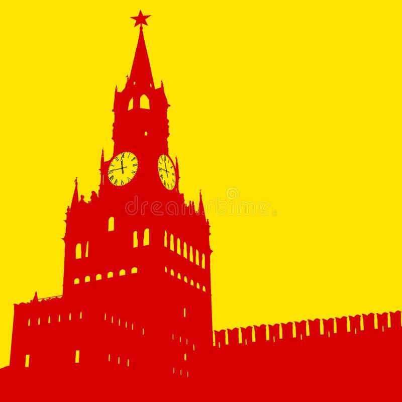 Moscou, Russie, tour de Kremlin Spasskaya avec l'horloge illustration de vecteur