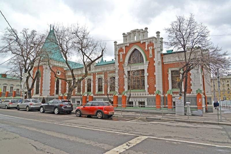 Moscou, Russie Vue du musée théâtral central d'état d'A a Bakhrushin photos stock