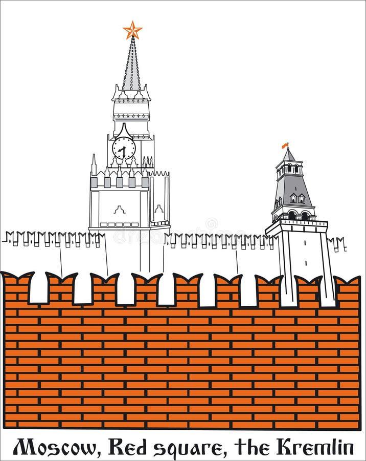 Moscovo, quadrado vermelho, kremlin ilustração do vetor