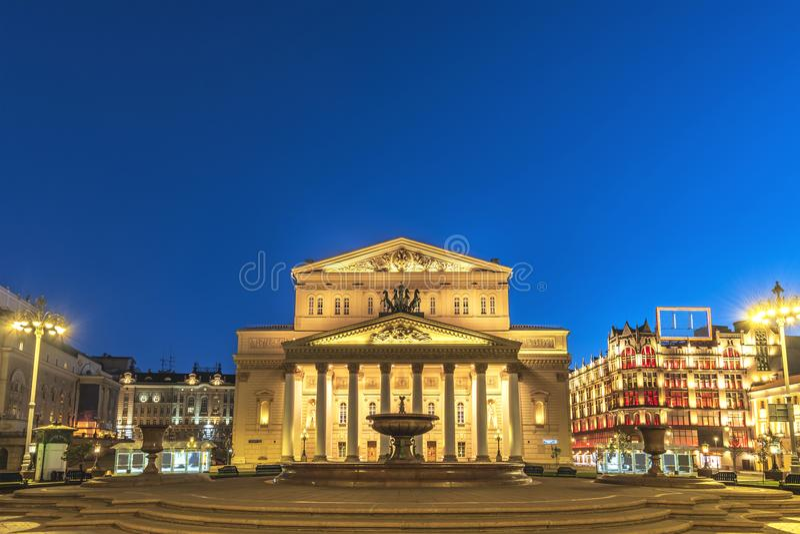 MOSCOVO RÚSSIA fotografia de stock royalty free