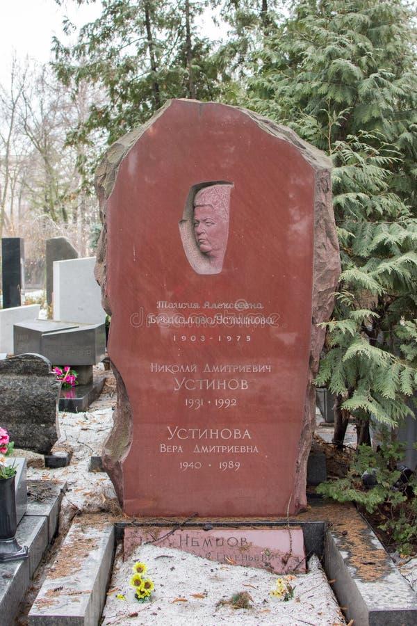 Moscovo, Rússia 3 de março de 2017: Cemitério de Novodevichy, o cemitério o mais famoso em Moscou, Rússia fotos de stock royalty free