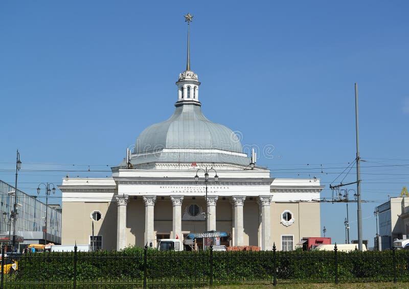 Moscovo, Rússia Pavilhão da terra da estação de metro de Komsomol Quadrado de Komsomolskaya, casa 3 foto de stock
