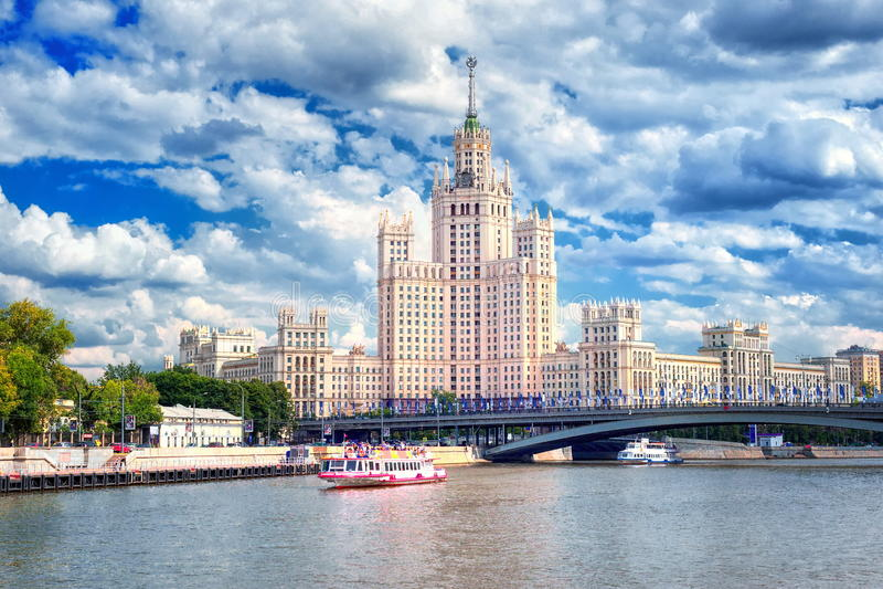 Moscovo, R?ssia foto de stock