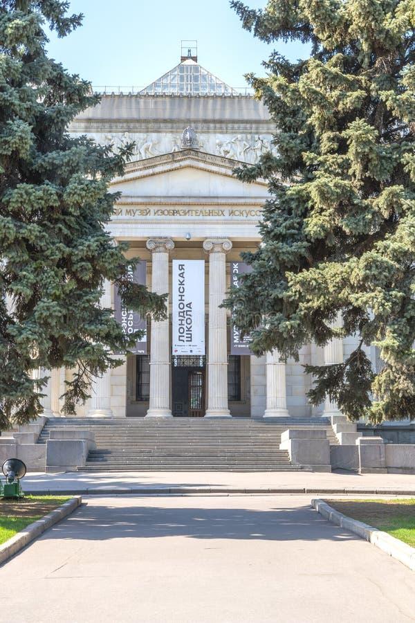 moscow Музей Pushkin изящных искусств стоковое фото rf