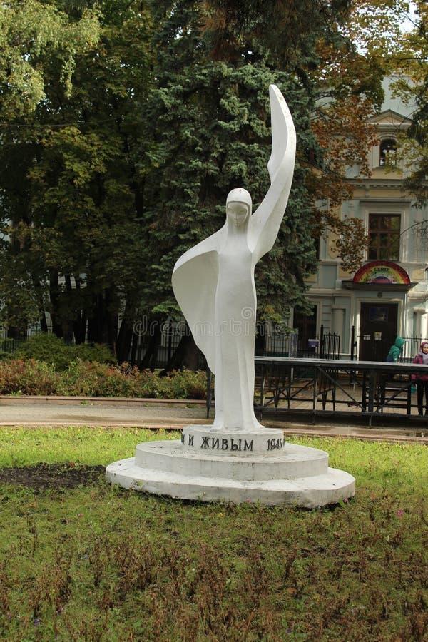 Октябрь 2018 E moscow Район Voykovsky Мемориал стоковые фото