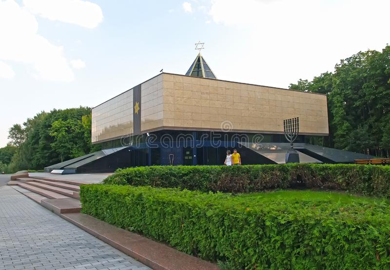 moscow Россия Мемориальная синагога на Poklonnaya Gora стоковая фотография rf