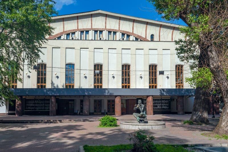 moscow Театр Mossovet государства академичный и сатира в аквариуме парка стоковое фото rf