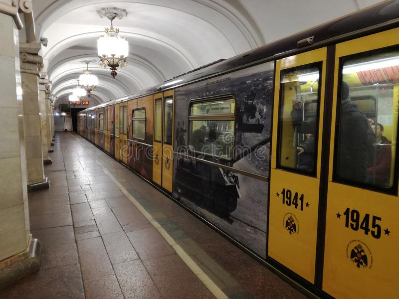 Moscow. Architecture of the Moscow metro. The train on the platform of the Moscow metro station royalty free stock photos