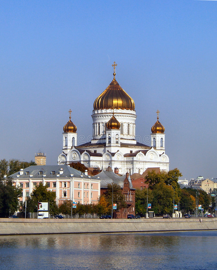 Download Moscow Cathedral stock image. Image of buildings, europe - 1280715