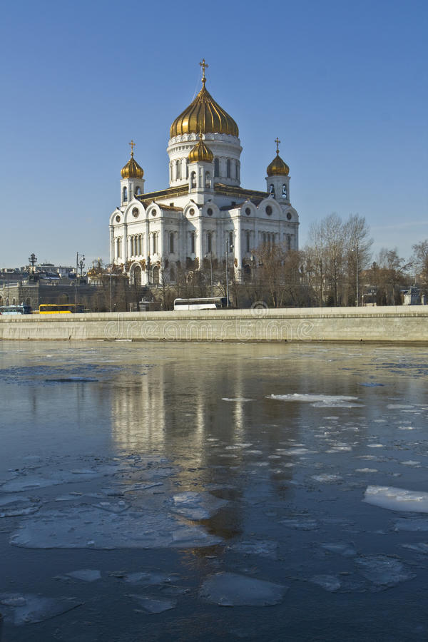 Download Moscow, Cathedral Of Jesus Christ Saviour Stock Image - Image: 23931431