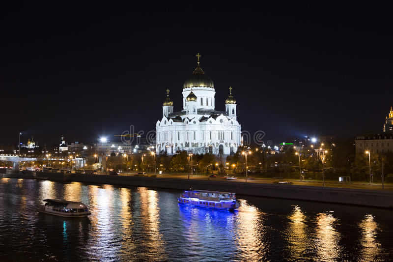 Moscow: Christ the Saviour Cathedral stock photo