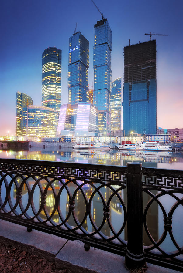 Download Moscow City stock photo. Image of contemporary, discovery - 25423524