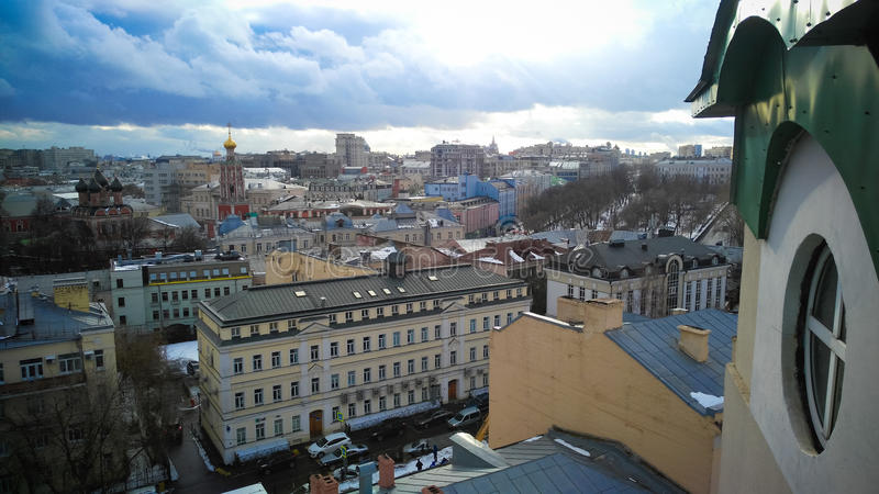 Moscow City center view stock image
