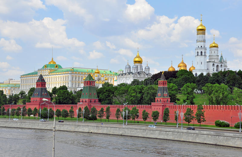 Download Moscow city centre stock photo. Image of scenic, capital - 40968358