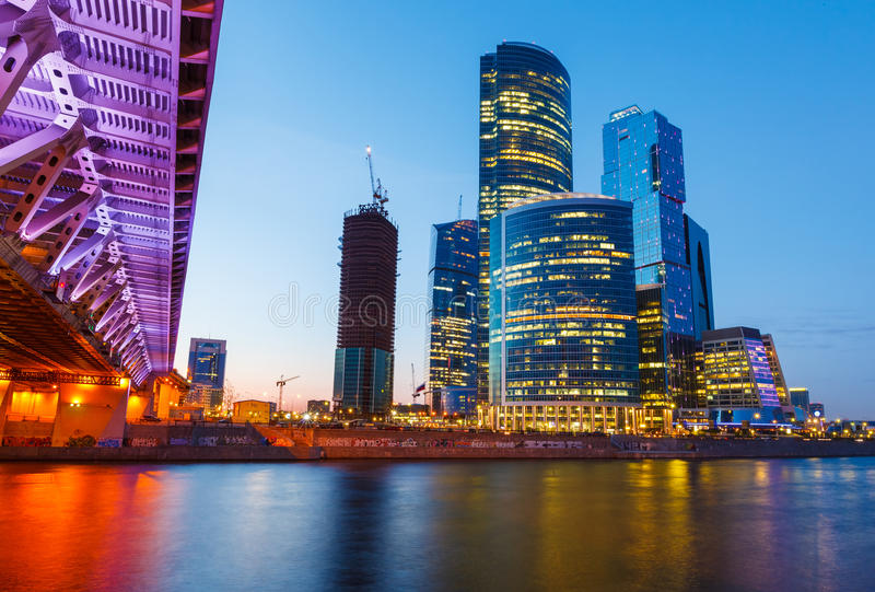 Moscow City royalty free stock photo