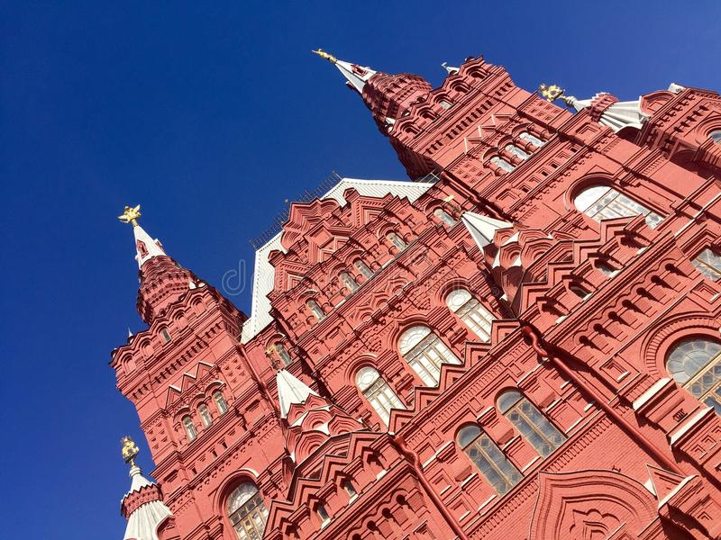 moscow dziejowy muzeum zdjęcia royalty free