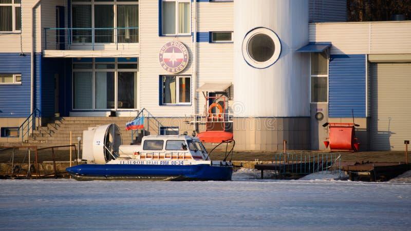 moscow EMERCOM & x22; icebreaker& x22; стоковая фотография rf