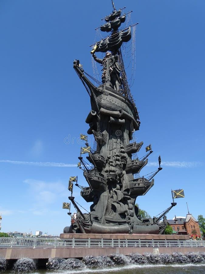 moscow en gå till och med Moskva i sommaren royaltyfri bild