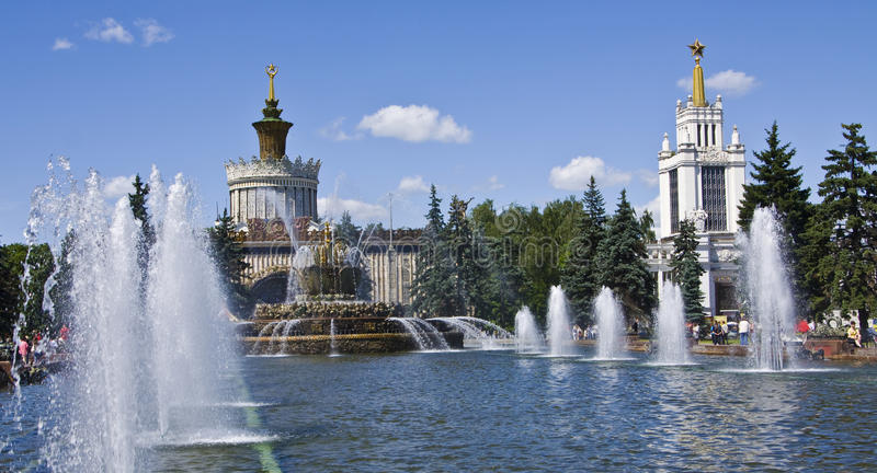 Download Moscow, Fountain In Exhibition Centre Stock Photo - Image: 16017020