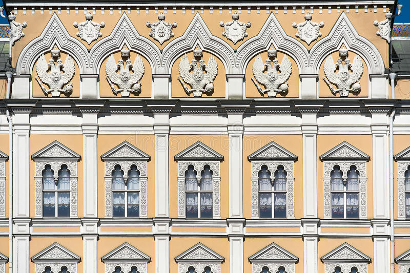 Moscow. Grand Kremlin Palace. Facade. Parade residence of president of Russian Federation. royalty free stock photography