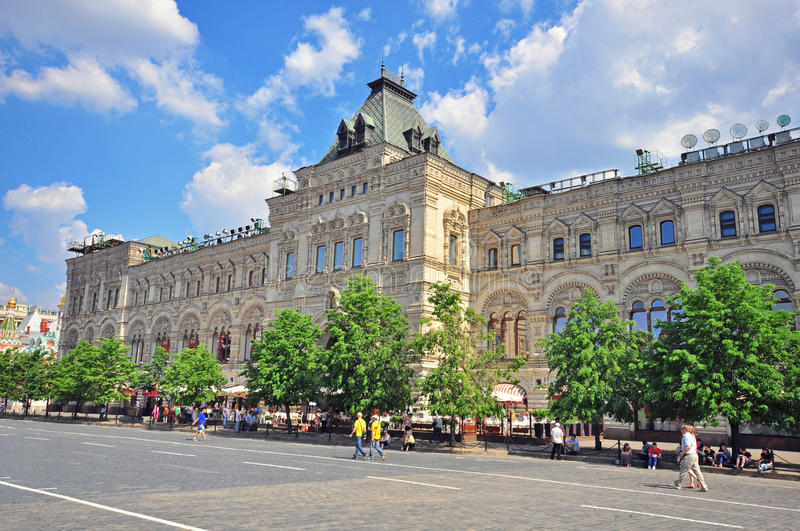 Download Moscow Gum Store On Red Square Editorial Stock Photo - Image: 40968388