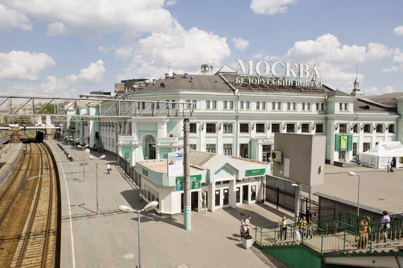 moscow järnvägstation arkivbild