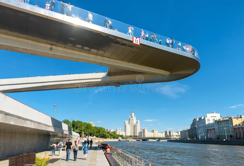 Floating bridge in Zaryadye Park in Moscow. Moscow - June 16, 2018: Floating bridge in Zaryadye Park near Moscow Kremlin, Russia. Zaryadye is one of the main royalty free stock images