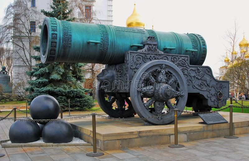 Moscow Kremlin. Color photo. King Cannon. King Cannon in Moscow Kremlin. UNESCO World Heritage Site. Color photo stock photography