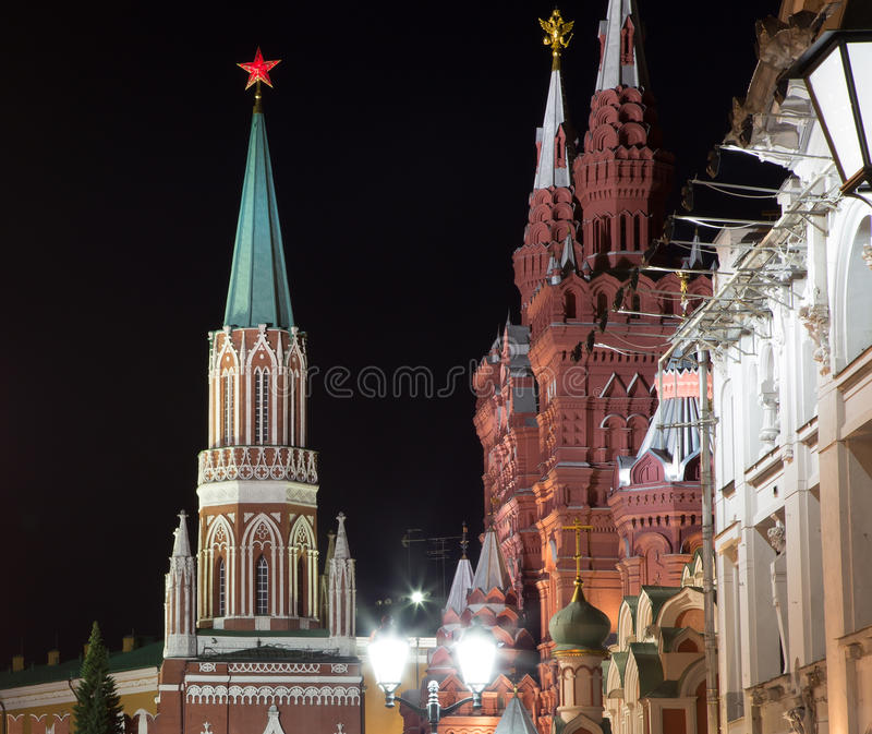 Download Moscow Kremlin By Night, Russia Stock Image - Image: 33459217